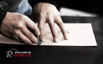 leather bag production process-Cut version